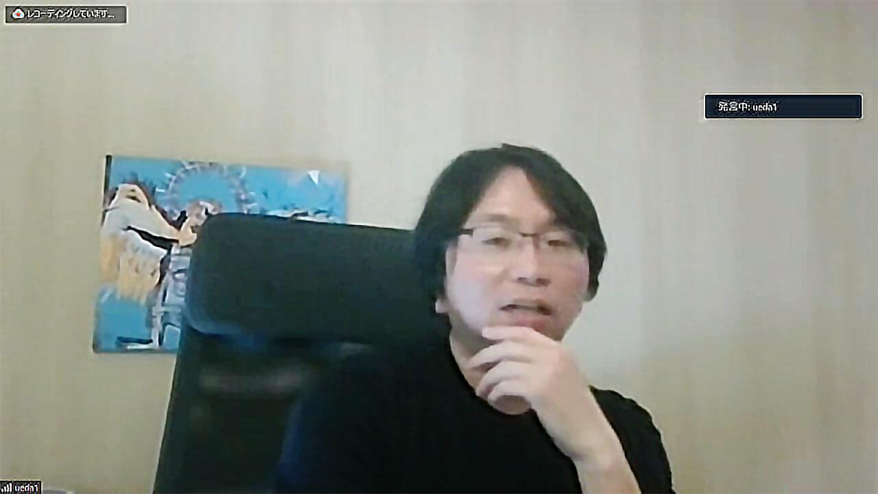 オンラインで取材中の上田岳弘氏