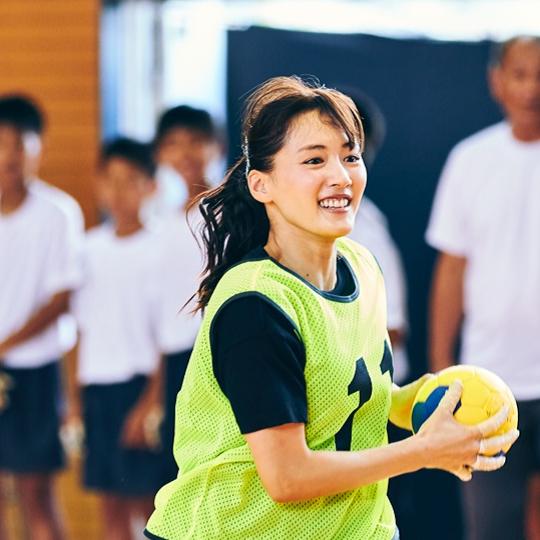 綾瀬はるかさん、全国トップレベルの男子中学生とハンドボールを体験