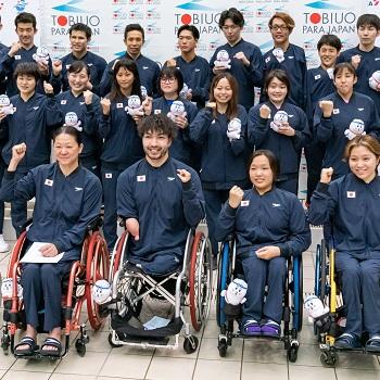 パラ競泳、東京パラリンピック日本代表27名を推薦。キャプテンは、鈴木孝幸が任命!