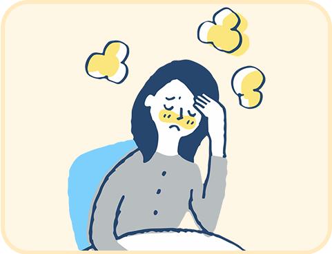 息苦しさ、強いだるさ、高熱等の症状がある