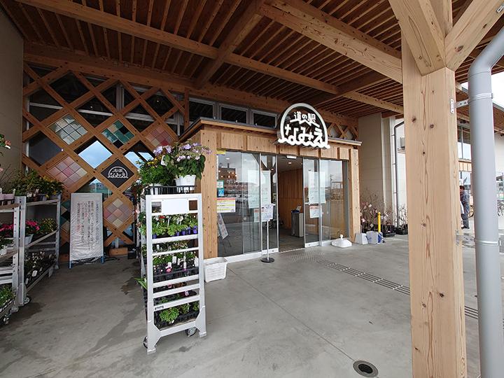 復興のシンボルとなっている浪江町の「道の駅なみえ」