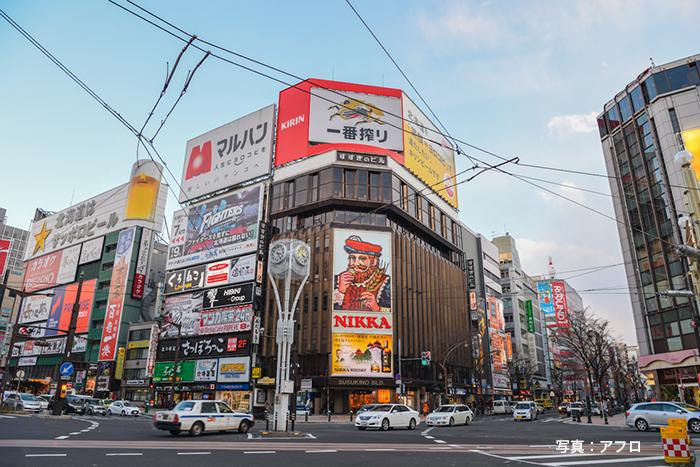 札幌市すすきの