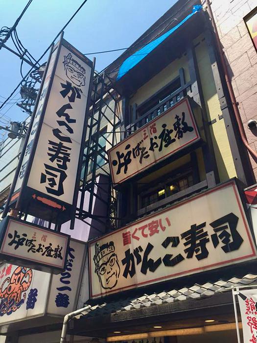 昭和40年にオープンした1号店舗の十三寿司店