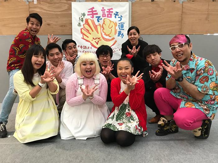 大屋さんは沖縄県内でのダイバーシティ活動も熱心に取り組んでいる