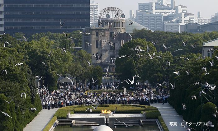 果たして東京五輪は「平和の祭典」となるのか