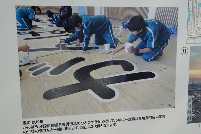 「看板の制作は次の世代に受け継いで行きたい」と黒沢さんは語る