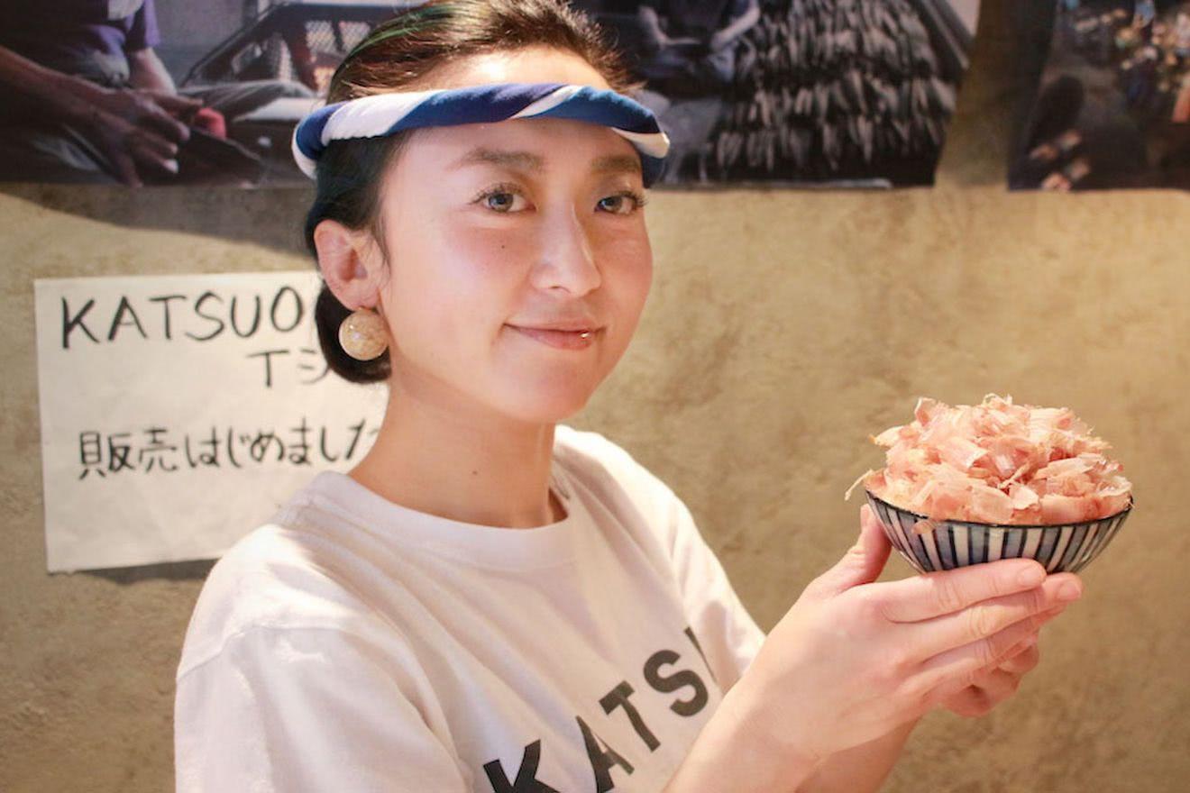 「わたしの前世は絶対にカツオ」 渋谷・かつお食堂、究極のねこまんまを作る