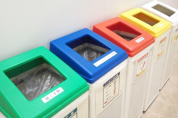 リサイクルには種類がある! それぞれの違いは何か