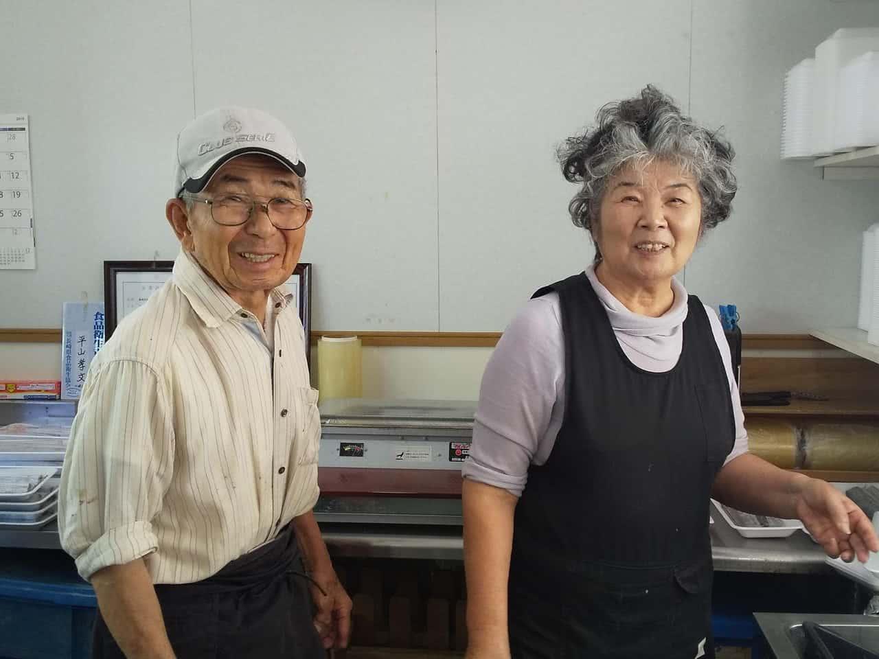 父・久米雄さん、母・ヤス子さん