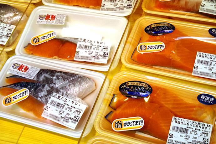 塩の付いた魚の切り身の美味しい食べ方