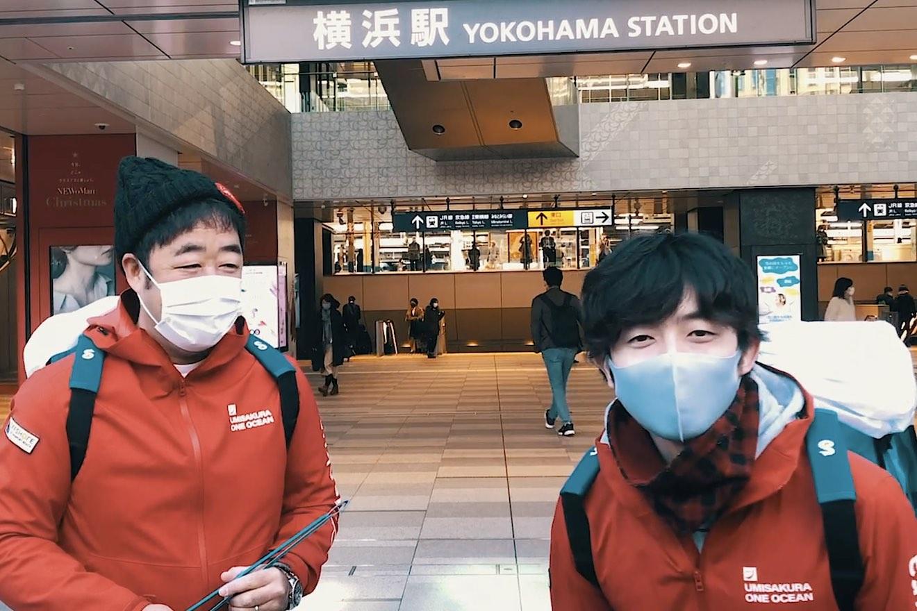 ARUKUUUN! vol.3:笑いと出会いいっぱいの街ぶら&ゴミ拾い。横浜駅西口周辺