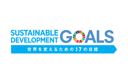 SDGsとは? SDGs14 海の豊かさを守ろう!