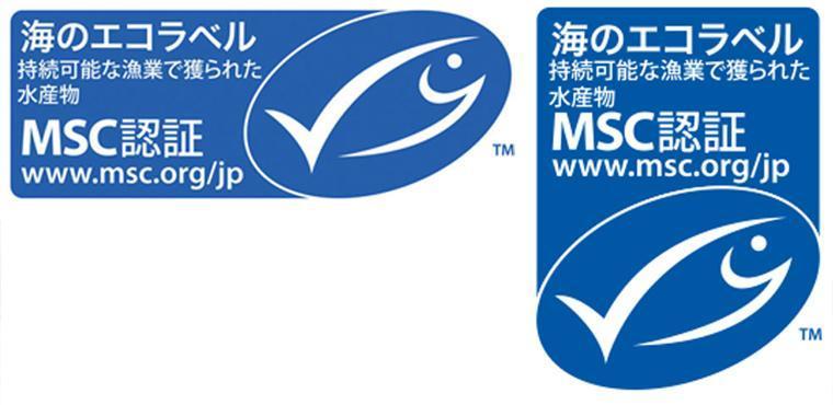 海のエコラベルとも呼ばれる、MSC認証。