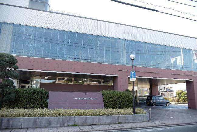 神奈川県環境科学センター