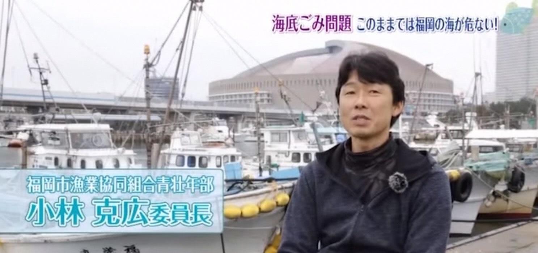 福岡市漁業協同組合青壮年部の小林克広委員長