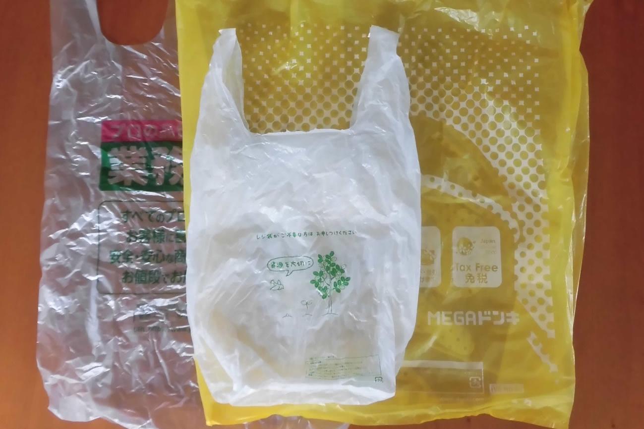 全国一斉にレジ袋が有料化 例外なくオリンピック開幕直前に実施か