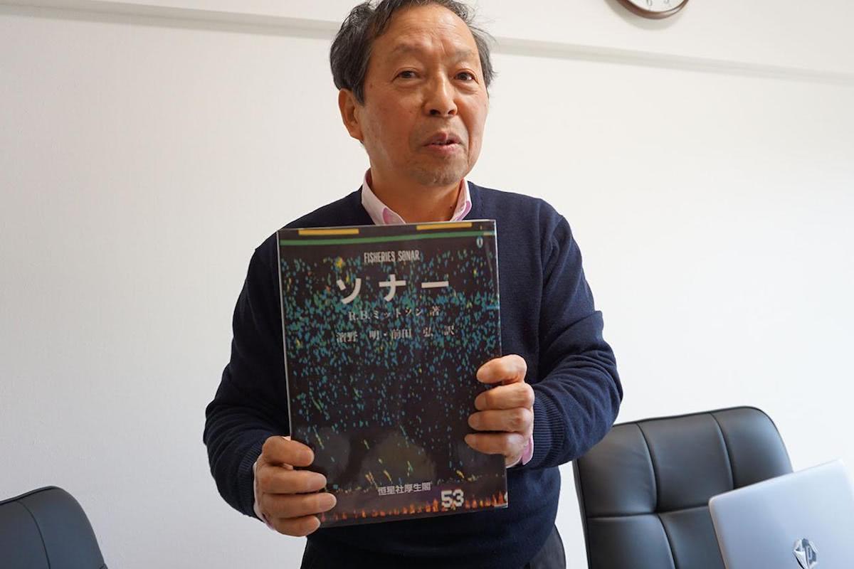 濱野さんが訳したソナーの本