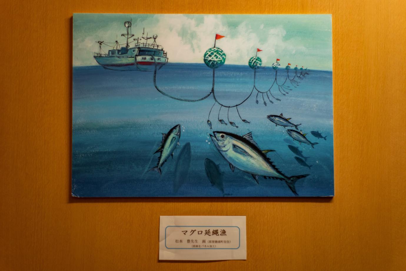 漁港に飾ってあった延縄漁のイラスト