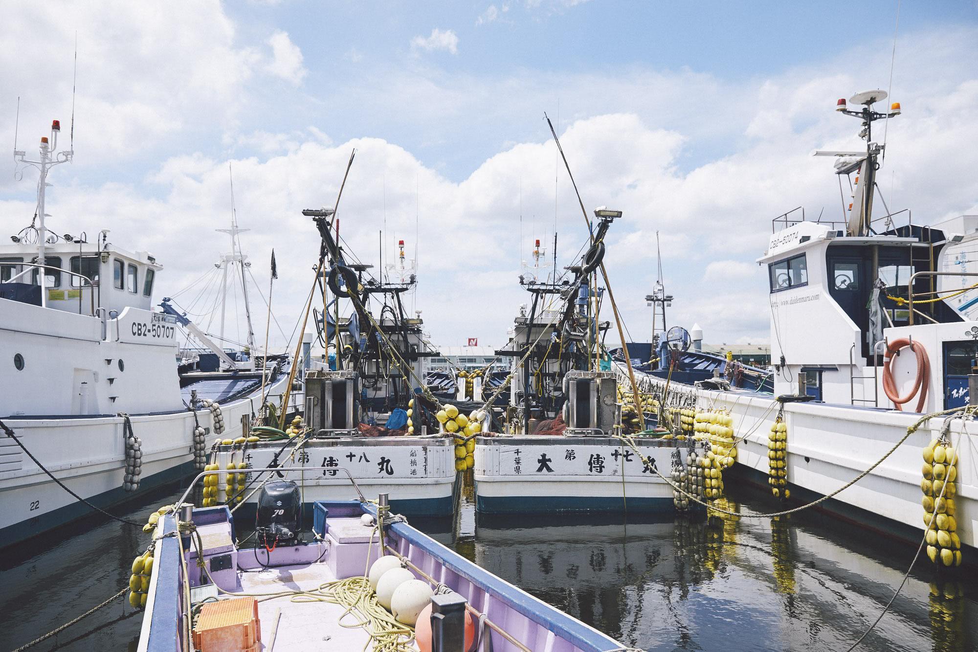 大野さんの漁船の画像