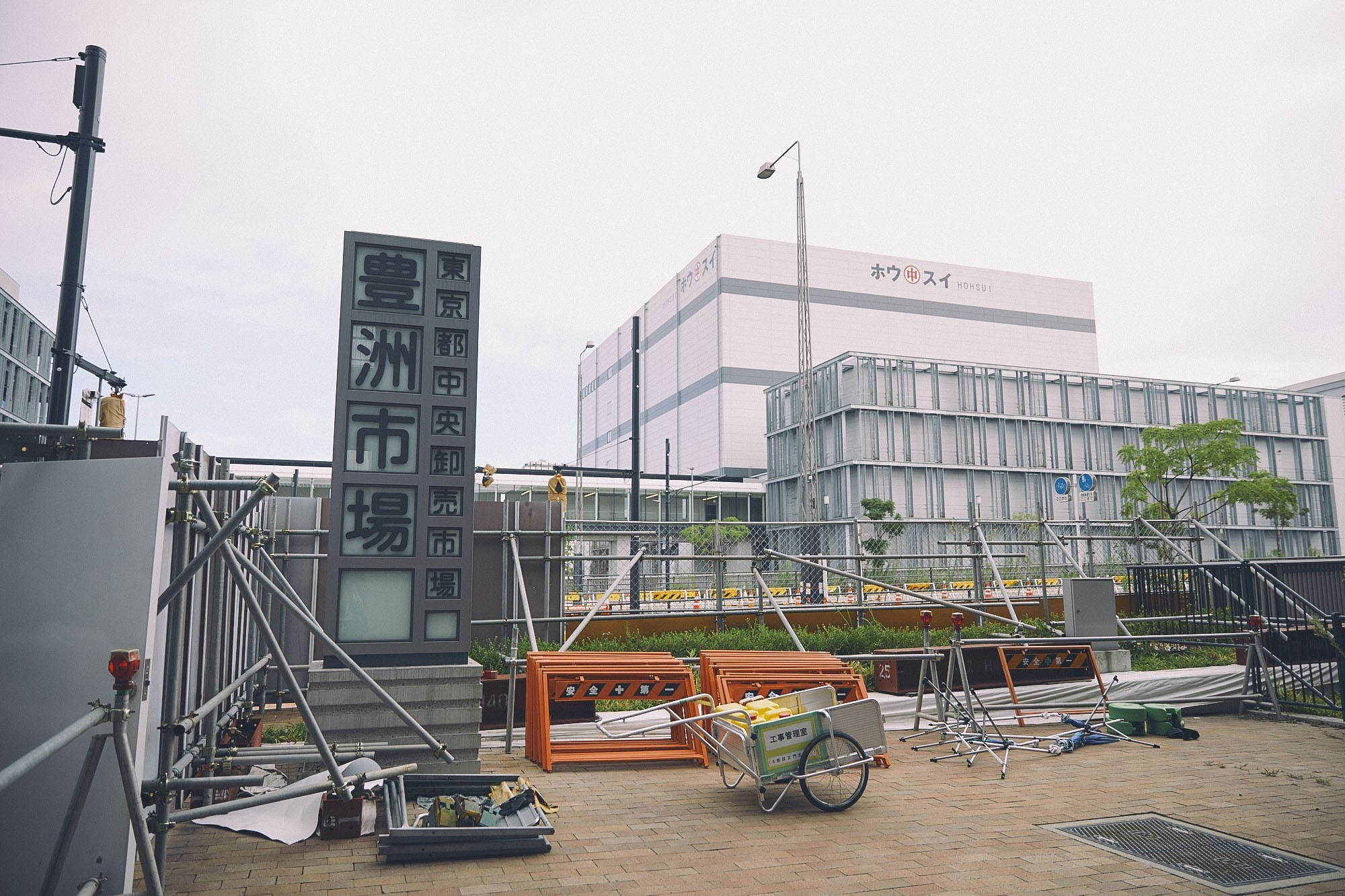 開場前の豊洲市場の写真