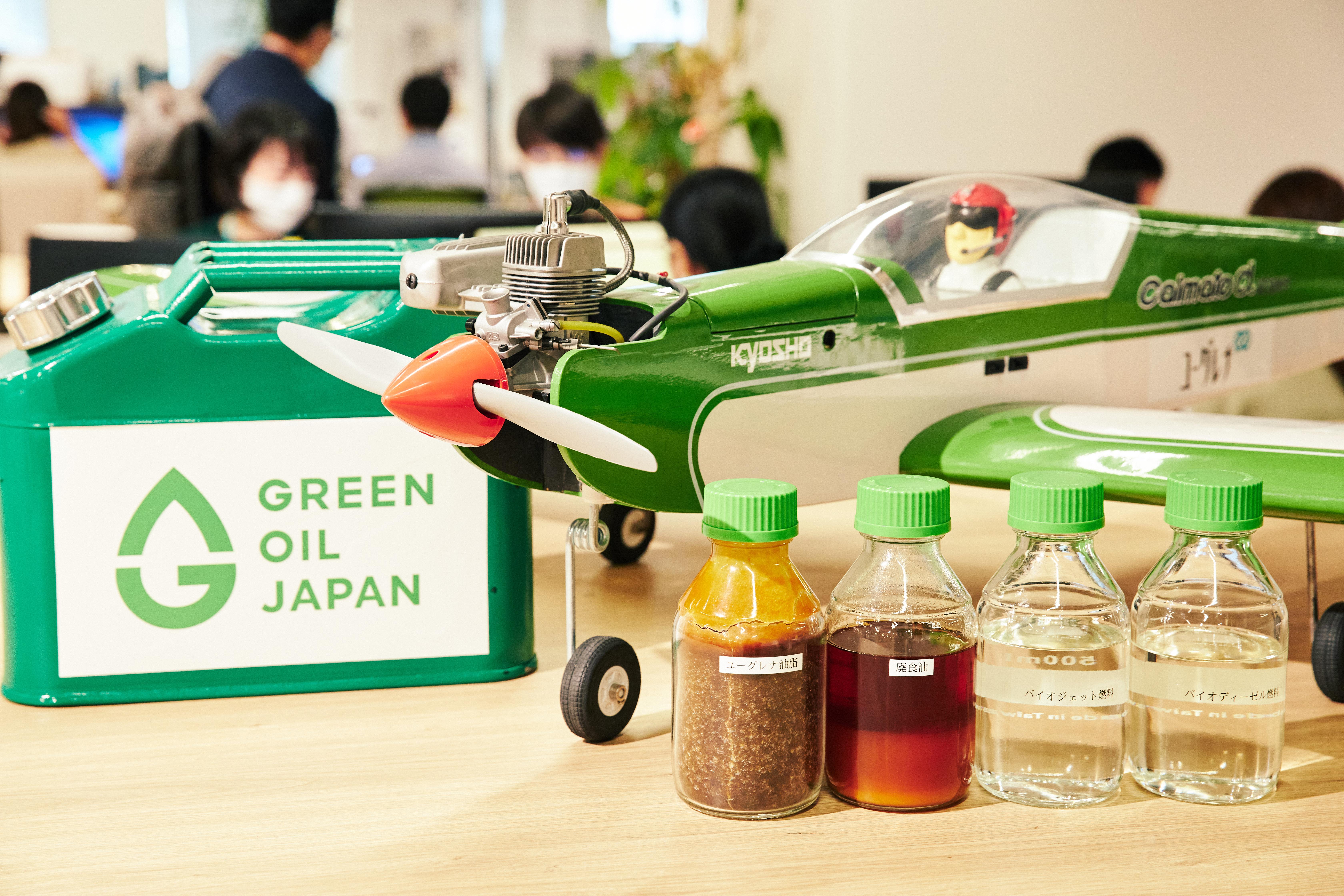 ミドリムシで飛行機が飛ぶ?! 日本のバイオベンチャーが目指す「サステナブルが普通である社会」