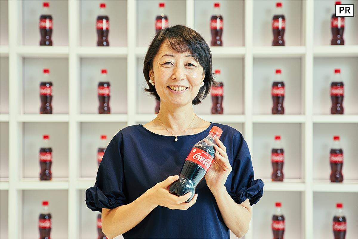 目指すは廃棄物ゼロ社会の実現。コカ·コーラ社が2030年に見据える、ペットボトルの循環と再生