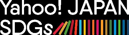 Yahoo! JAPAN SDGs