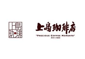 【食べタイム】上島珈琲店<全国店舗共通>