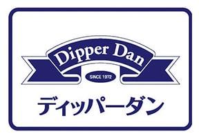 ディッパーダン(食べタイム)