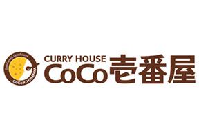 CoCo壱番屋(食べタイム)