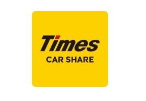タイムズカーシェア