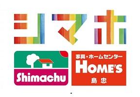 島忠Home's