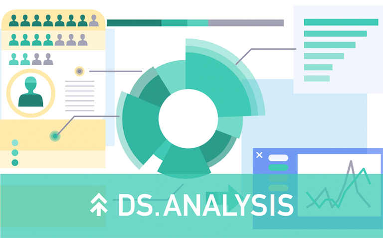 DS.ANALYSIS