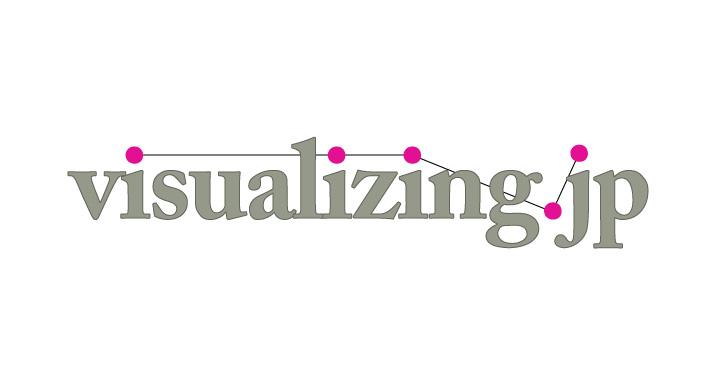 visualizing.jp