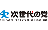 次世代の党