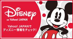 Disney on Yahoo! JAPAN