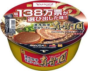 「マルちゃん 濃厚豚骨醤油ラーメン 真骨頂」
