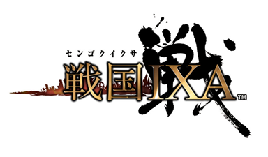 戦国IXA(イクサ)