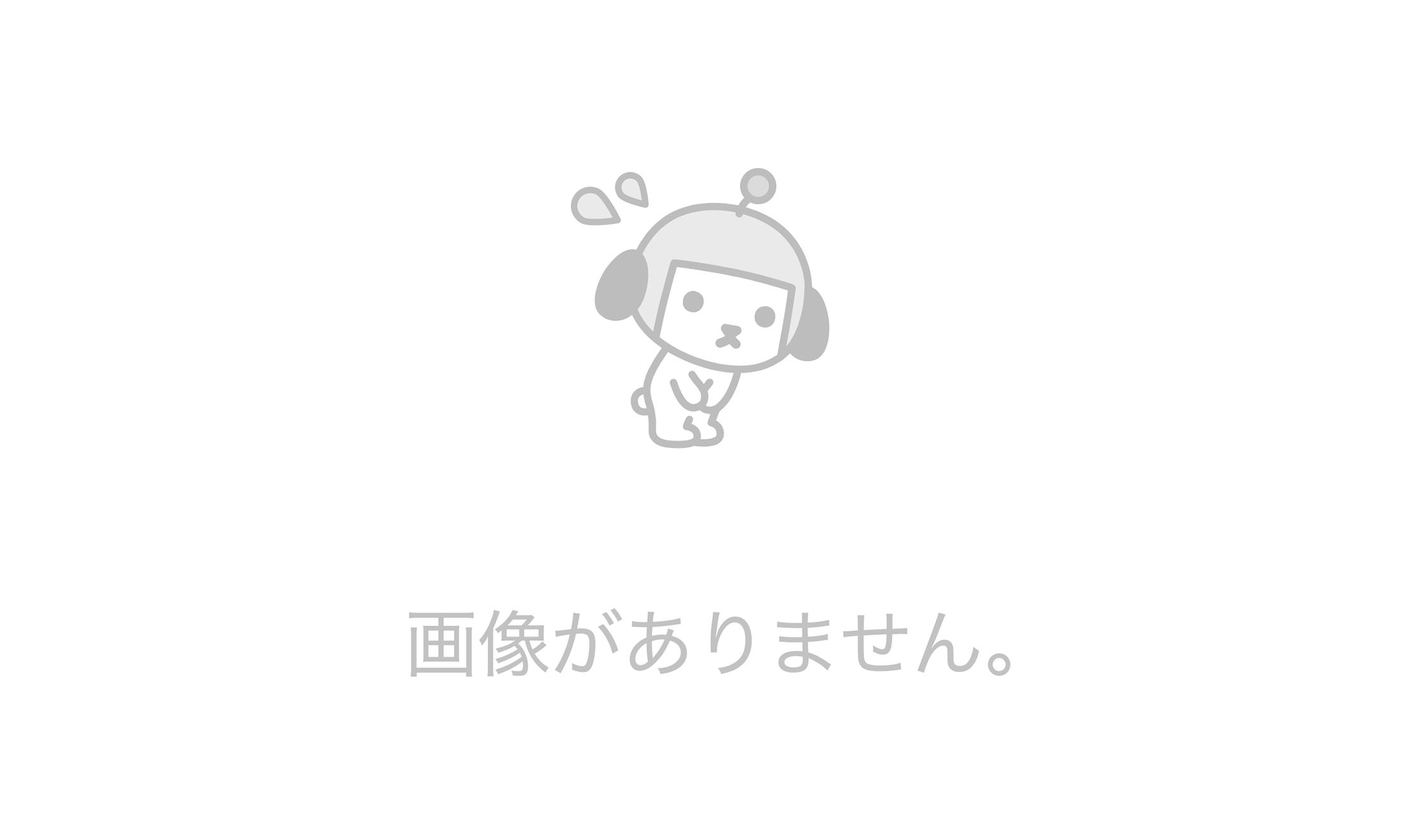 [ぱお]の画像