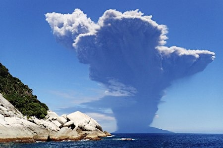 [【Yahoo!基金】口永良部島 新岳噴火災害募金]の画像