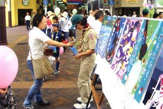 長崎県での募金の様子