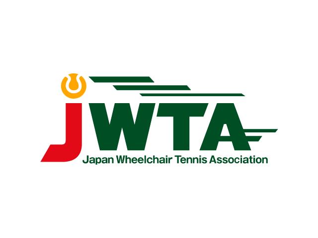 [日本車いすテニス協会]の画像
