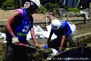 [ピースボート 茨城・栃木・宮城 台風18号大雨災害 緊急支援募金]の画像