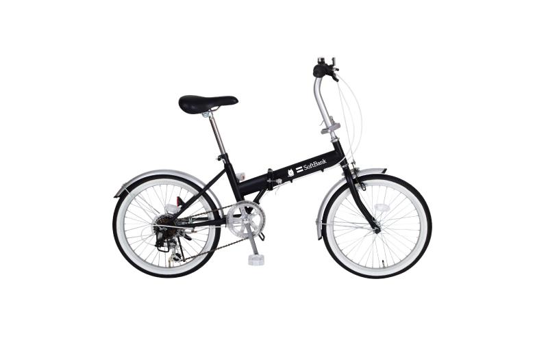 [お父さん折り畳み自転車20インチ]の画像