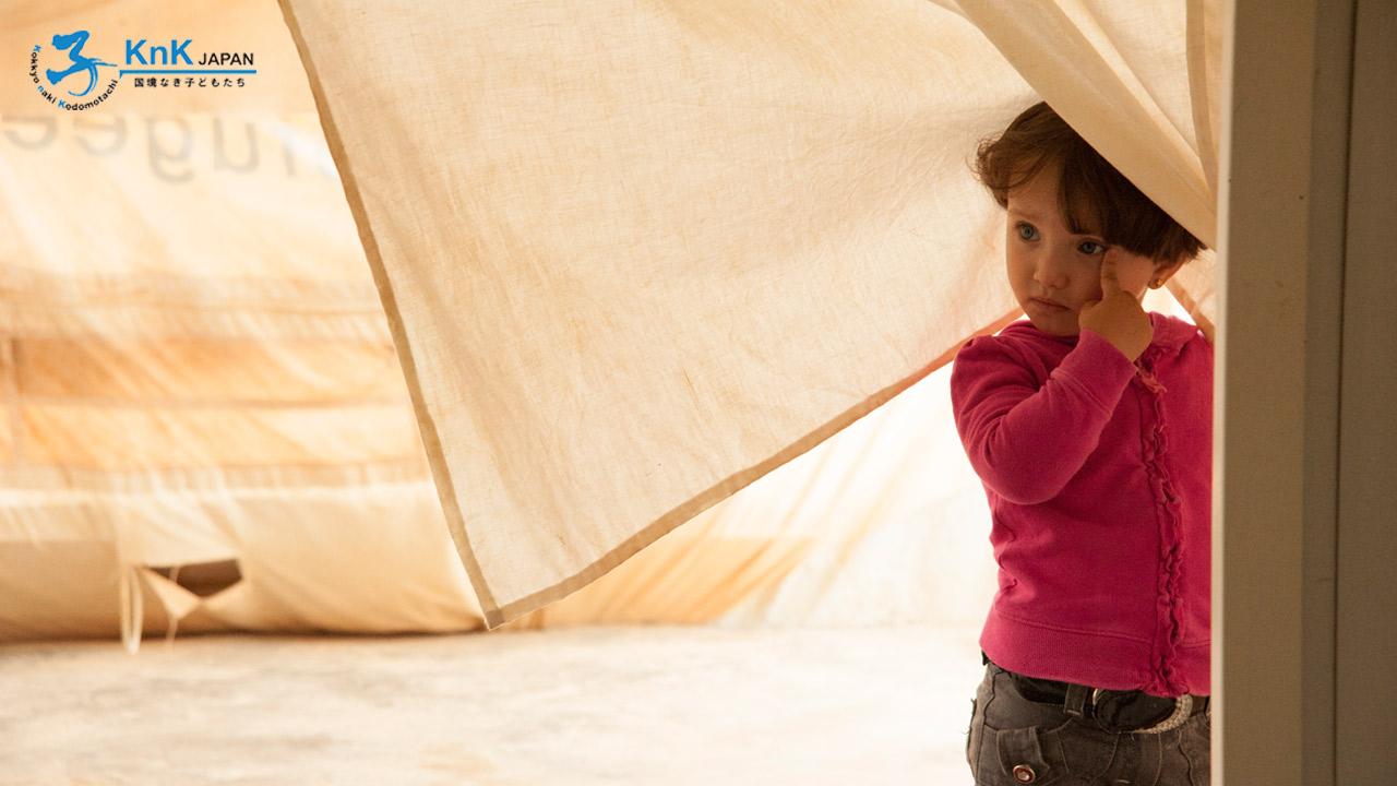 認定NPO法人国境なき子どもたち