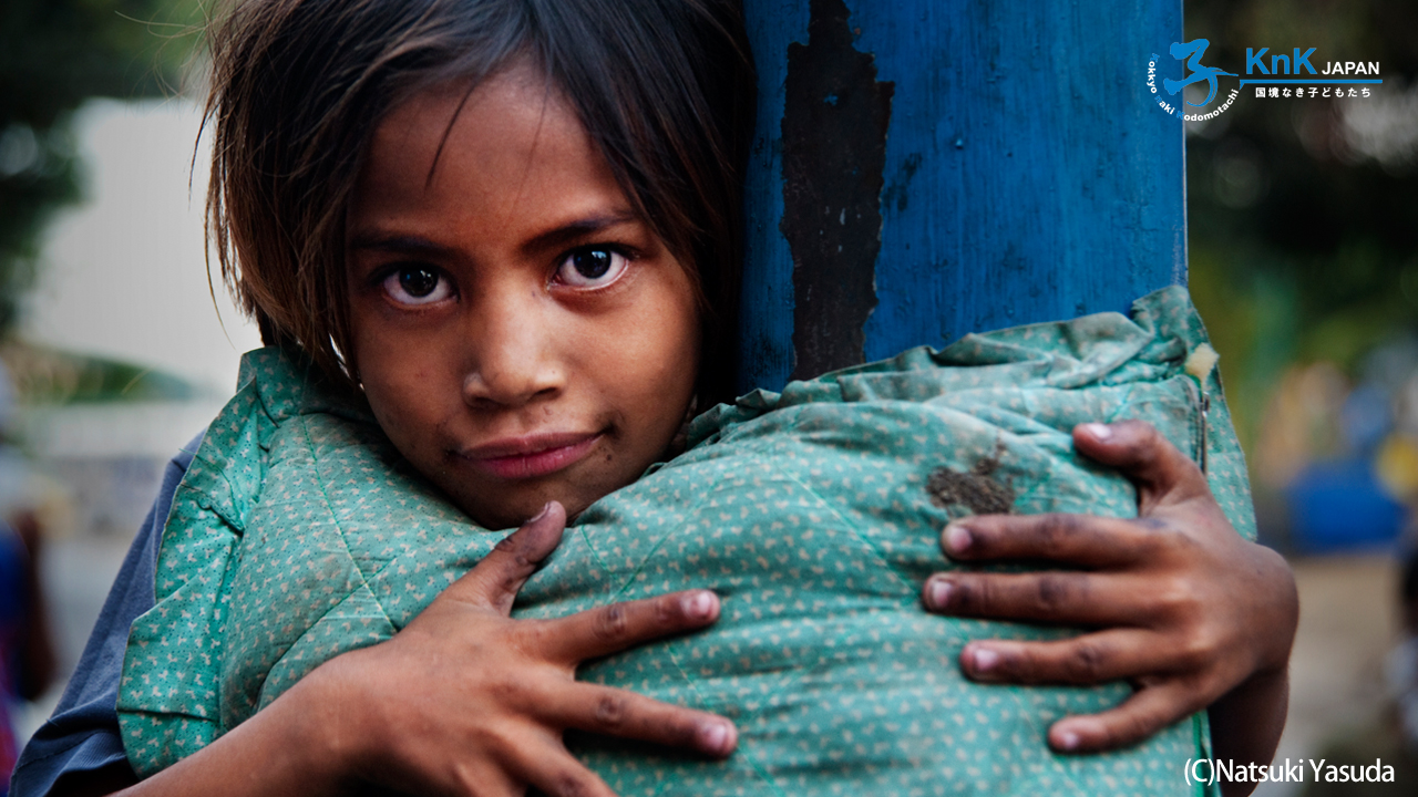 [【ストリートチルドレン支援】教育は夢を育む、夢は人を強くする]の画像