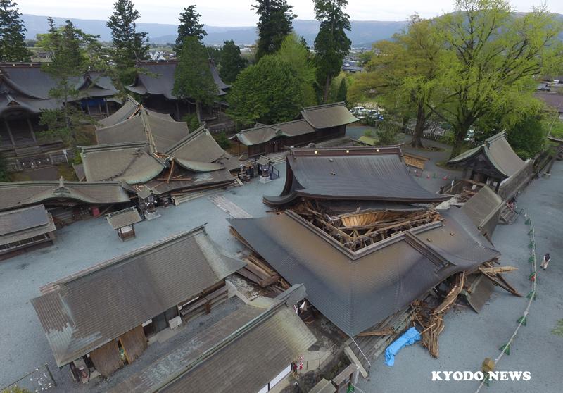 [「阿蘇の精神的支柱」阿蘇神社の再建に支援を]の画像