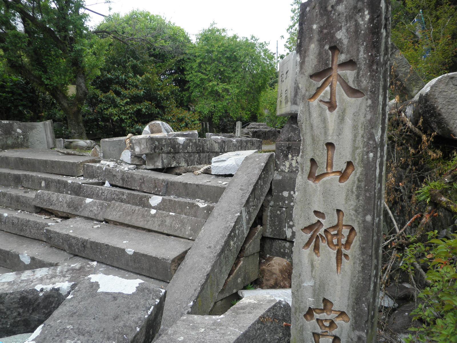 益城町の「守り神」が崩壊再建や祭りの復活で、町の復興の象徴に