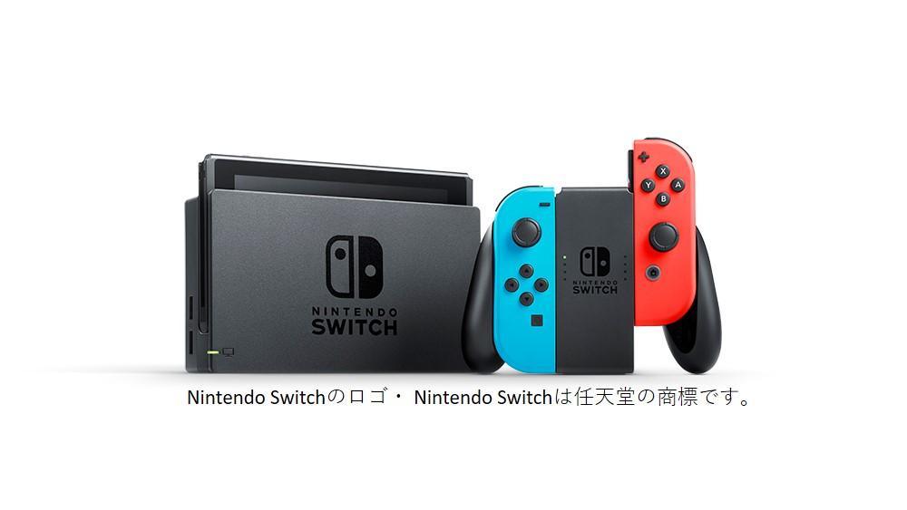 [Nintendo Switch]の画像