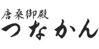 [盛屋水産]の画像